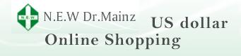 ドクターマインツオンラインショッピング USドル決済